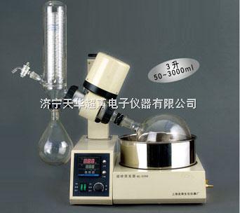 RE--2010型旋转蒸发仪