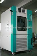 TMJ-9712上海变频恒温恒湿试验箱,北京变频恒温恒湿试验箱,深圳变频恒温恒湿试验箱