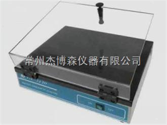 GL-3120台式紫外分析仪