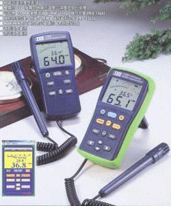TES-1364温湿度计