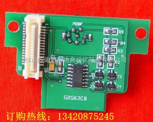 三菱plc通讯模板fx2n-232-bd,佛山现货免邮费