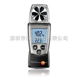 testo 410-1高精度风速仪