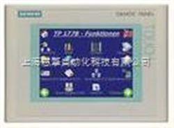 西门子TP277-6触摸不灵维修