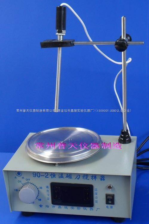 双向定时磁力加热搅拌器