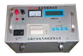HYZ-210HYZ-210直流电阻测试仪