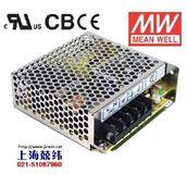 NED-35B35W 5V4A +24V1.3A 双路输出