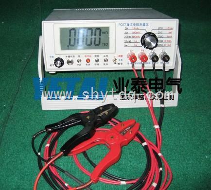 pc57直流电阻测量仪(成盘电缆测量专用