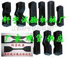 3044永利_橡胶标准哑铃裁刀