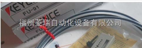 神视,SUNX,神视SUNX传感器,神视SUNX静电消除器,日本原装进口,FU-91