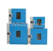 SCH-9050A高温鼓风干燥箱