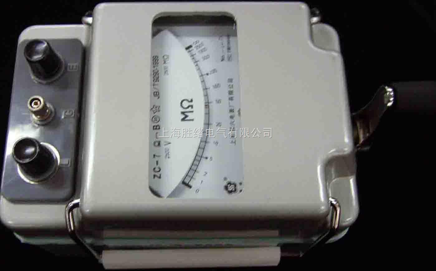 zc8接地电阻测试仪_电子电工仪器 电子仪表 其它 上海胜绪电气有限公司 接地电阻测试仪 >