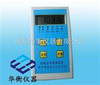 JCD-301JCD-301大氣壓力計