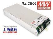 RSP-2000-482000W 48V42A RSP-2000-48