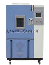 SC/QL100臭氧老化试验箱