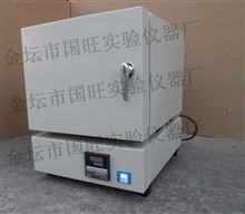 一體式箱式電阻爐