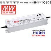 HLG-100H-30BLED灯电源