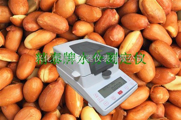 花生红外水分仪价格 红外水分仪价格 红外水分仪