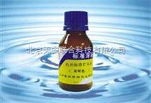 浊度标准溶液厂家 浊度标准溶液价格
