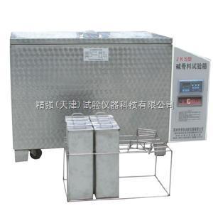 JKS-混凝土碱骨料反应试验箱