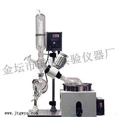 RE301旋转蒸发仪/旋转蒸发器(3L)