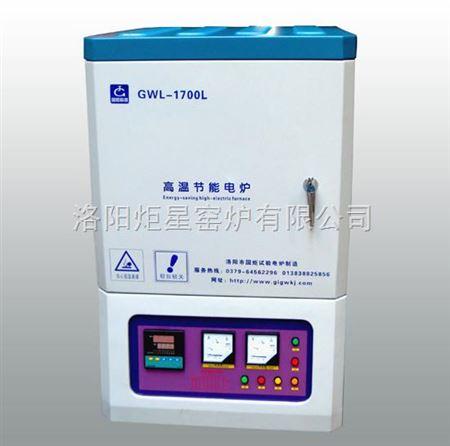 gwl-xa 高温箱式实验电炉