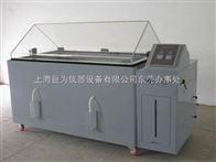 JW-90-ES(BS)进口盐干湿盐雾腐蚀试验箱