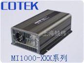 MI1000-112MI1000-124
