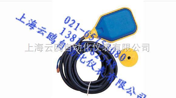 jy-1a电缆浮球液位开关安装接线图