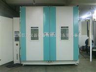 JW-WTH-90,JW-WTH-129,JW-WTH-168北京大型恒温恒湿试验室,深圳大型恒温恒湿试验室,上海大型恒温恒湿试验室
