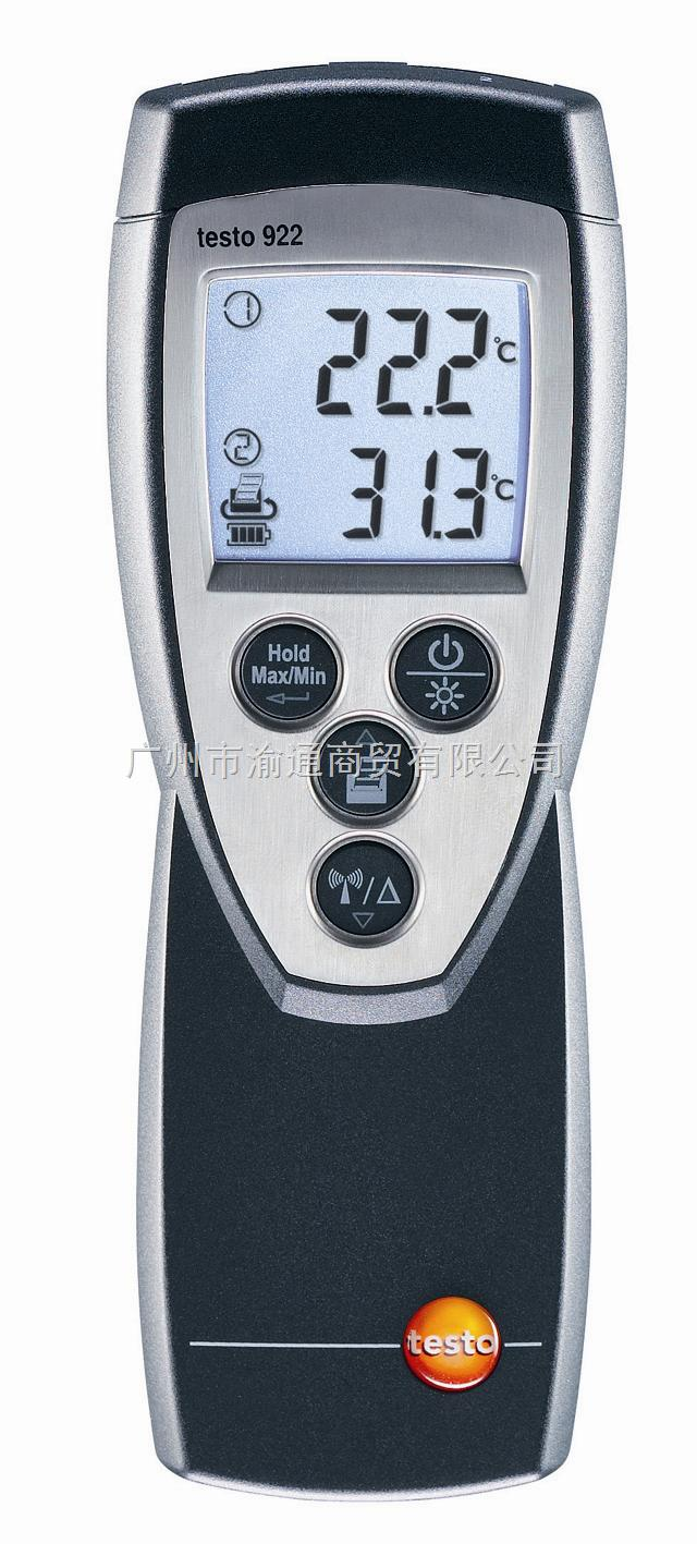 Testo922精密型双通道测温仪