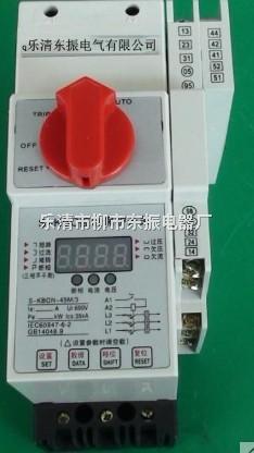 kbo控制与保护器,kb0,kb0控制与保护开关
