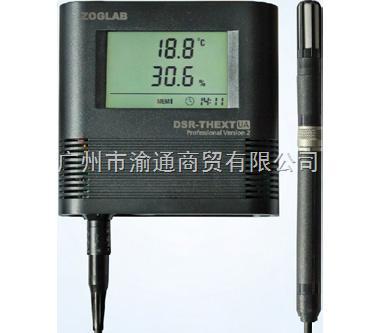 佐格DSR-THEXT(专业版)温湿度记录仪