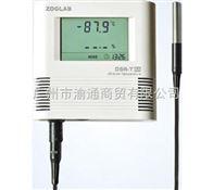 佐格DSR-ULT超低温温度记录仪