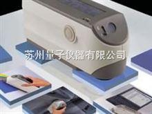 CM-2600D色差仪CM-2600D_日本柯尼卡便携式分光测色仪 CM-2600D