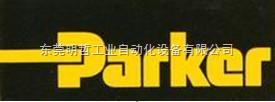 美国派克PARKER液压缸2H系列
