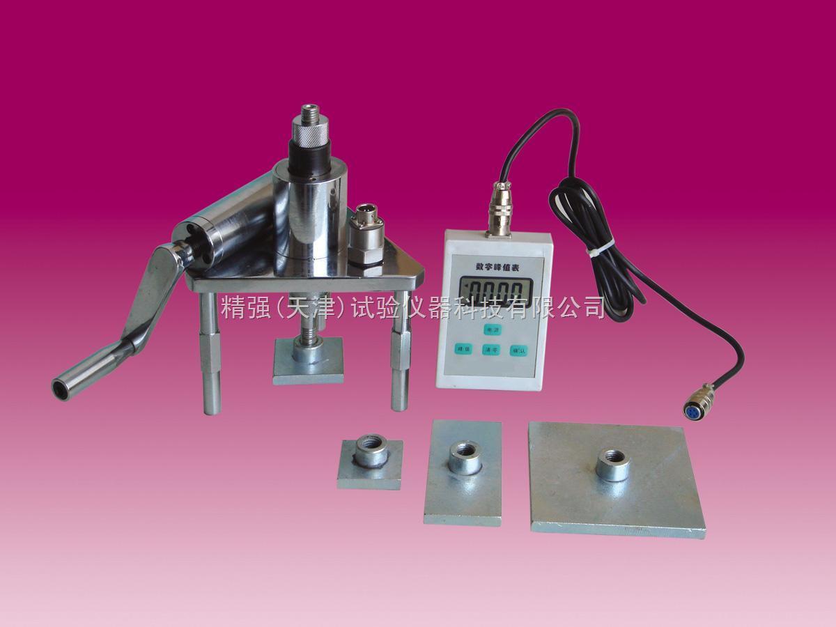 SJ-10-饰面砖粘结强度检测仪