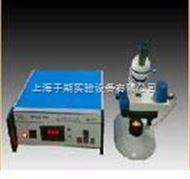 显微热分析仪/显微熔点仪