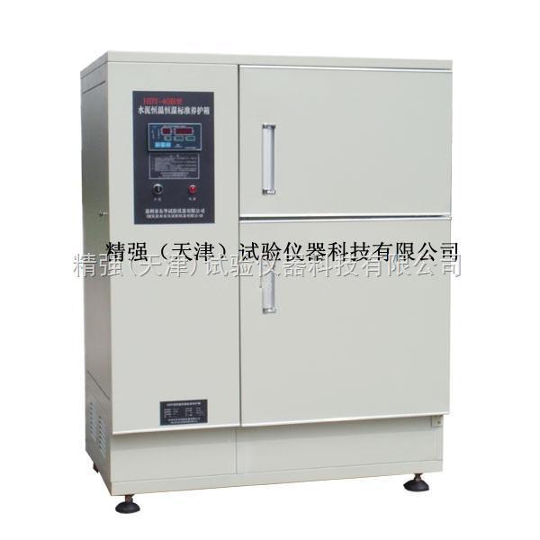 JBY-30B-混合砂浆试件标准养护箱