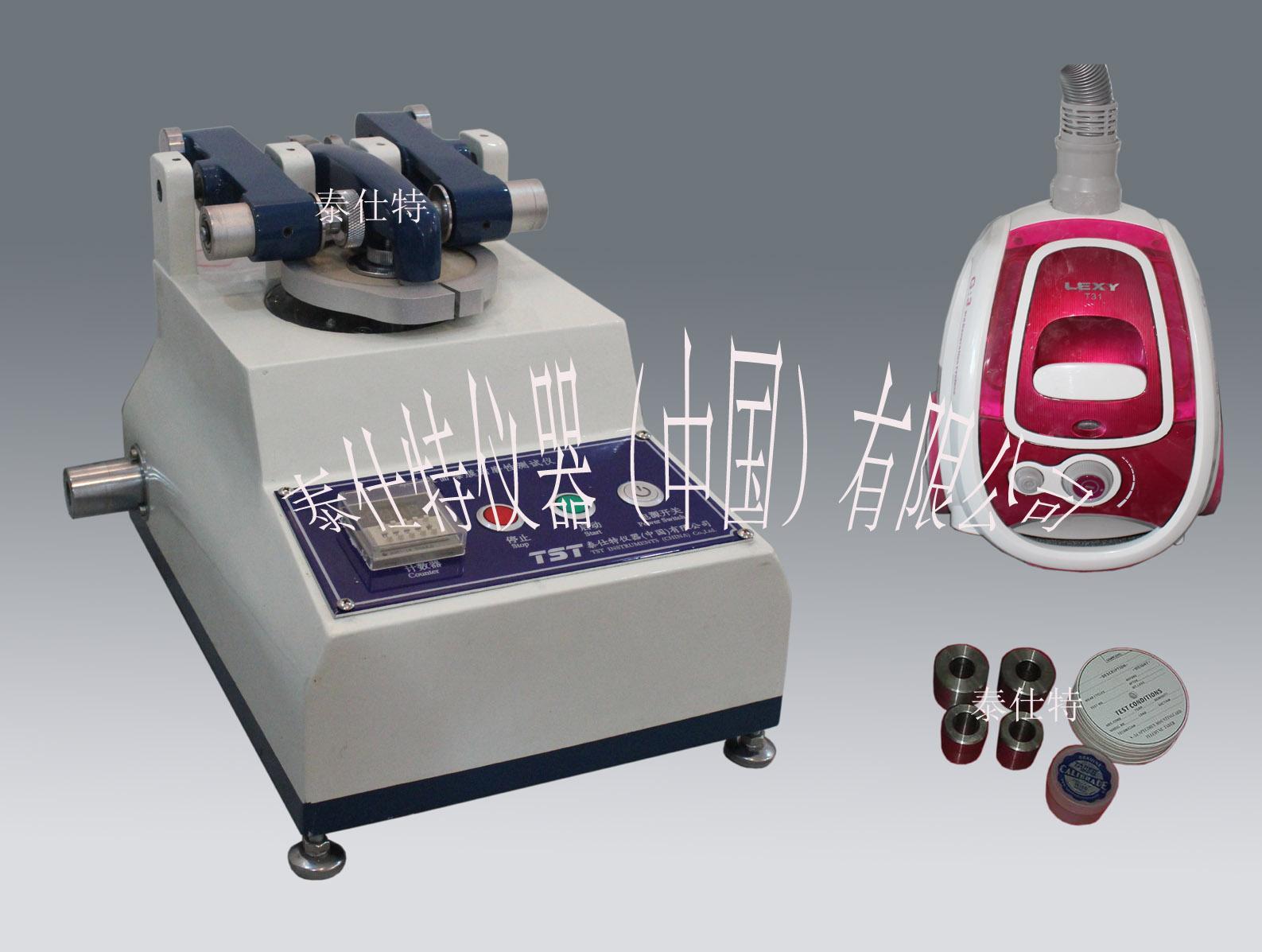表面漆膜耐磨测试仪