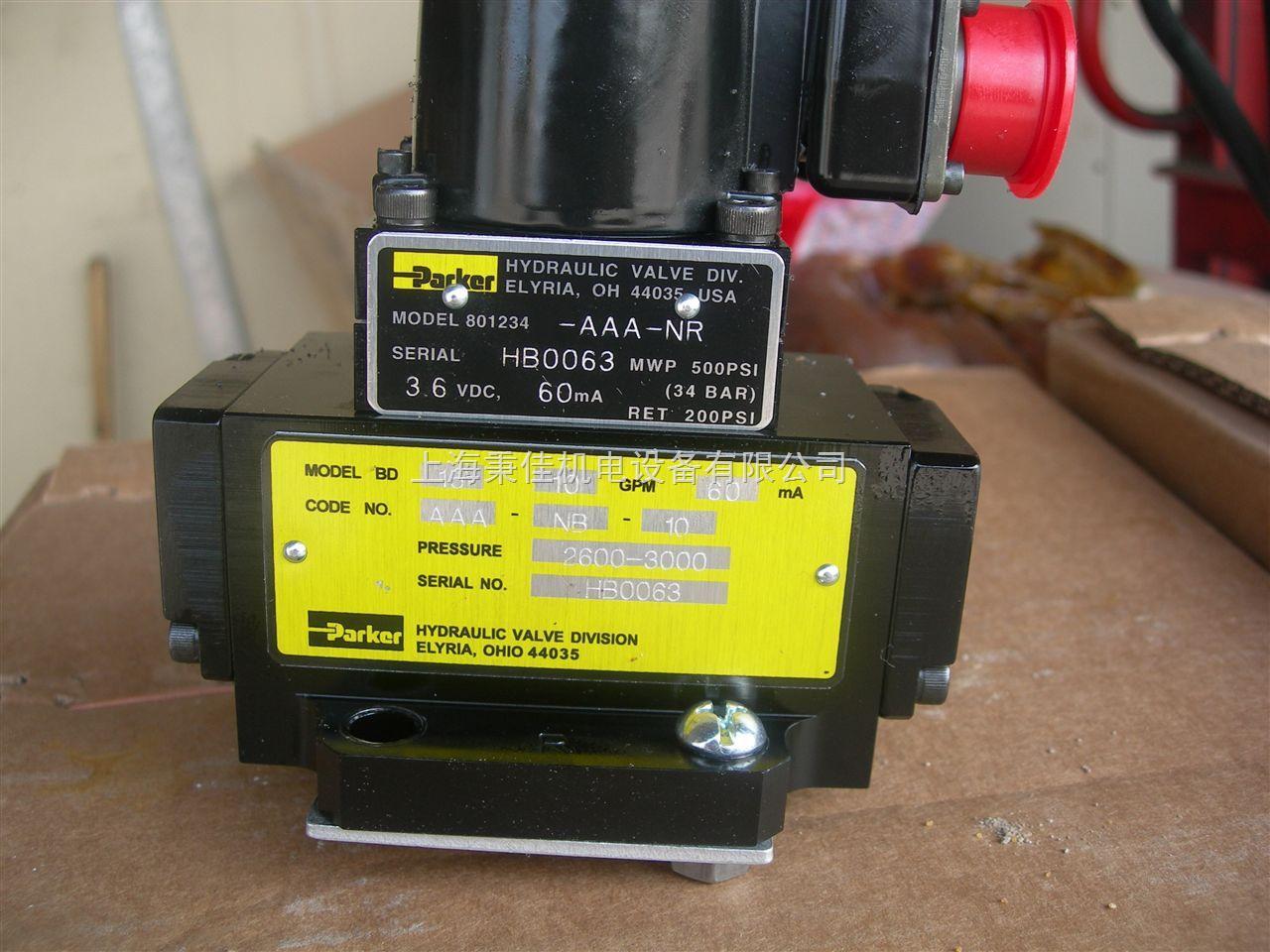 化工机械设备 泵阀类 电磁阀 上海秉佳机电设备有限公司 美国parker >