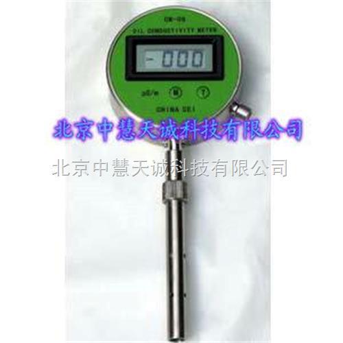 轻质油料电导率仪/便携式油电导率测定仪