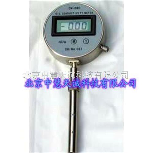 液压油料快速检定电导仪