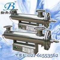BJM-UVC手动清洗紫外线消毒器