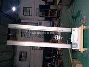 HY-1080电子拉扭一体机