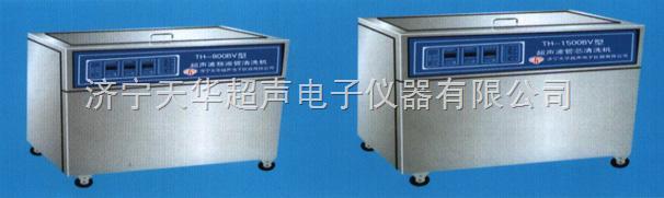 超声波玻璃器皿清洗机,超声波移液管清洗机