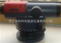 徕康AT-32徕康AT-32水准仪
