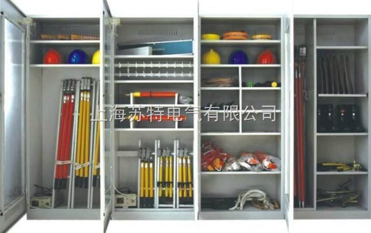 st配电室恒温除湿工具柜_实验仪器设备_实验室家具