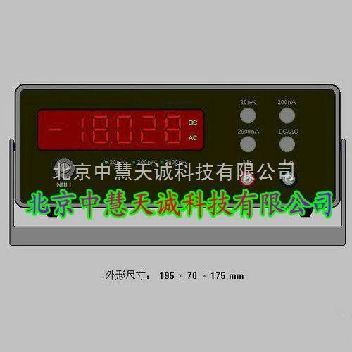 台式四位半电流信号测试数字纳安表