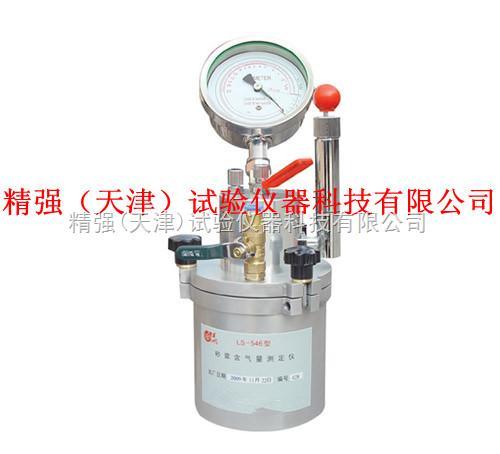 CA-砂浆含气量测定仪