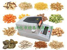 JT-K6粮食湿度测量仪 快速粮食湿度测量仪